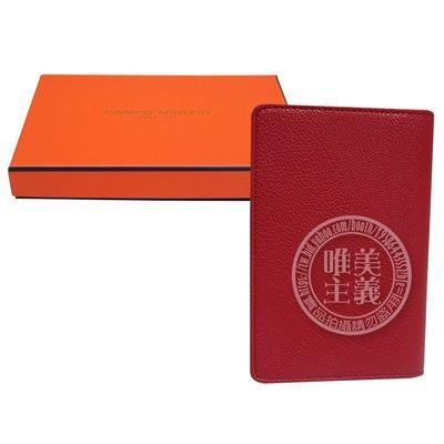唯美主義~CAMPO MARZIO 專櫃款~ 掀開式 皮革 護照夾-鮮紅色(附盒)