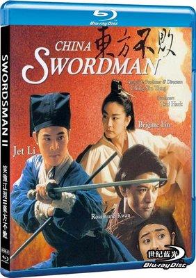 【藍光電影】笑傲江湖2:東方不敗 (1992)Swordsman 2無以倫比的經典 68-063