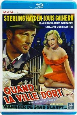 【藍光電影】梟巢浴血戰 / 夜闌人未靜 / The Asphalt Jungle (1950)