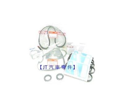【JT汽材】本田 K8 時規皮帶 油封 時規惰輪 外部皮帶 水幫浦 汽門蓋墊片包