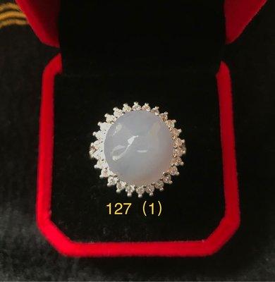 冰種蛋面配925銀戒指