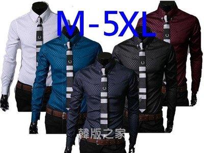 韓版大尺碼男尖修身領長袖襯衫 A582特價199
