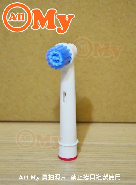 【滿480元超取免運費】歐樂B 副廠 EBS17 一卡 德國百靈 Oral B 超軟毛電動牙刷刷頭