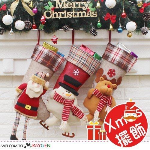 八號倉庫  聖誕老人雪人麋鹿格紋裝飾聖誕襪 掛飾【2Y183P660】
