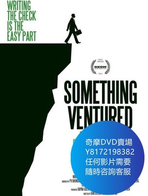 DVD 海量影片賣場 風投這東西/Something Ventured  紀錄片 2011年