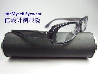【信義計劃眼鏡】 ImeMyself Eyewear 元 日本製 手工眼鏡 膠框 可配高度數 超越 角矢甚治郎 泰八郎