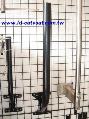 可調式CJ715天線安裝架 75CM 數位天線2DXB.4DXB.大蜈蚣.UA-2.DX-5A.共同天線