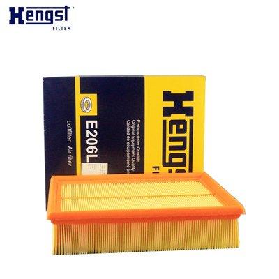 橙子的店 漢格斯特空氣濾清器空氣濾芯E206L適配帕薩特B5 領馭 奧迪A6
