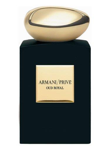 Arrmani Prive Oud Royal 皇家沉香 EDP 100ml 藏紅花檀香 沉香焚香 木質香脂 代購