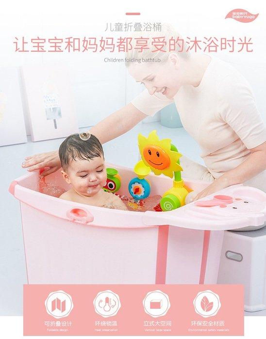 ☆║♥愷心小舖♥║☆大象造型 可折疊浴盆 兒童 泡澡 戲水 玩水 多功能