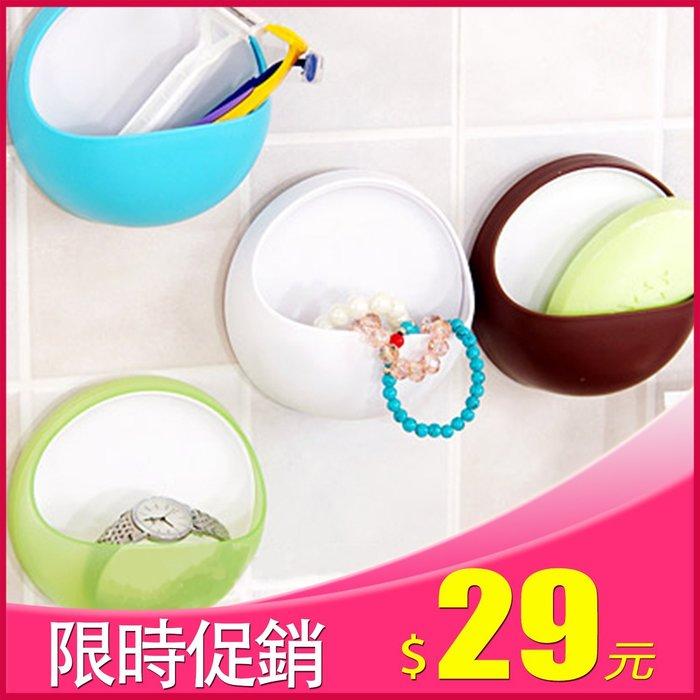 晶輝居家-AA070*吸盤式浴室廚房專用置物盒 菜瓜布/盥洗用具皆可使用