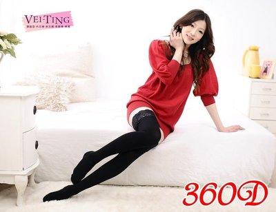 [214]《Vei-Ting》性感美腿360D蕾絲大腿襪 360丹蕾絲膝上襪矽膠MIT顯瘦美腿美腳祕技塑小腿大腿