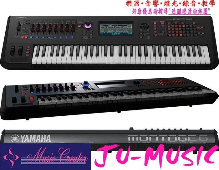 造韻樂器音響- JU-MUSIC - 全新 YAMAHA MONTAGE 6 61鍵合成器 旗艦款 另有 76 88