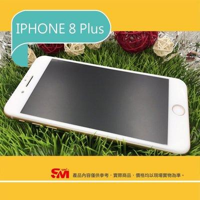 IPhone 8 Pius︱螢幕保護膜︱包膜︱SUN-M保護膜創意中心–3M授權經銷商. [高雄.直營店]