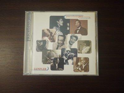 合輯【(爵士傳奇寶典1) 超級精選輯 Priceless Jazz Sampler】二手CD  下標即結標