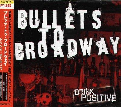 八八 - Bullets To Broadway - DRINK POSITIVE - 日版 CD+1BONUS+OBI