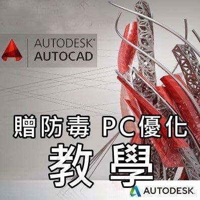 AutoCAD 2016 機械設計 影音教學,機械設計3D軸承與扣環繪圖、減速機、2D工程圖,最專業CAD繪圖、室內設計