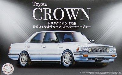 FUJIMI 1/24 Toyota Crown 130 2000 Royal Saloon Supercharger