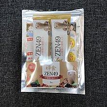 日本產品「清腸」必備!** 禪食 Zen49 20g x 2包