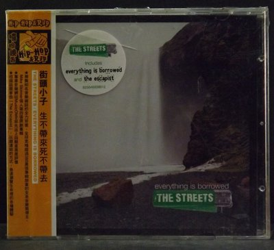 CD THE STREETS-EVERYTHING IS BORROWED~全新品~15DF09C05~
