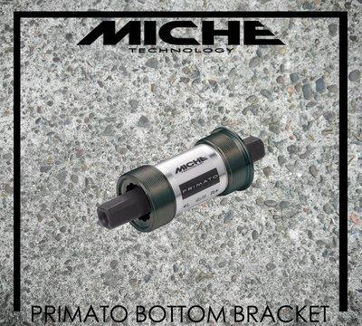 [Spun Shop] Miche Primato Bottom Bracket 五通芯軸
