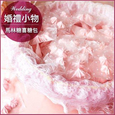 [櫻花戀曲]馬林糖(小包裝2入)喜糖包X100份+大提籃X1個-幸福朵朵婚禮小物.擺桌禮.情人節禮物.送好姊妹伴娘禮