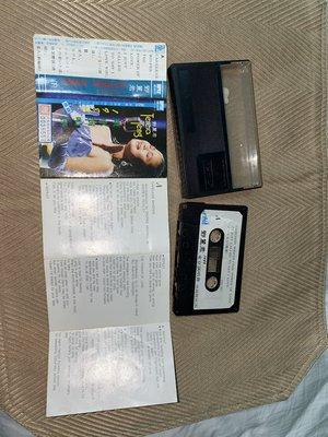 【李歐的音樂】藍與白1985 鄧麗君 東京演唱會現場實況(下) 你怎麼說 愛人 CARELESS WHISPER 錄音帶
