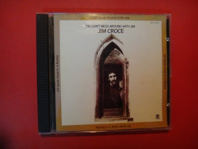 【愛悅二手書坊 CD-A1C】YOU DONT MESS AROUND WITH JIM JIM CROCE