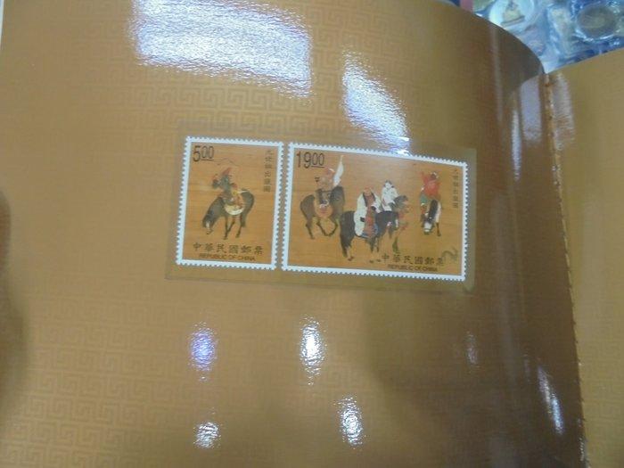 ☆金鈴館☆元世祖出獵圖古畫郵票專冊(含郵票)1本~10
