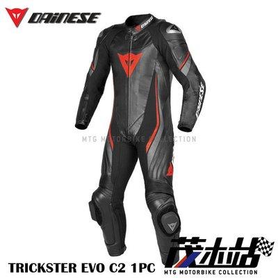 ❖茂木站 MTG❖來店再優惠!DAINESE 丹尼斯 TRICKSTER EVO C2 1PC 一件式 皮衣。黑紅