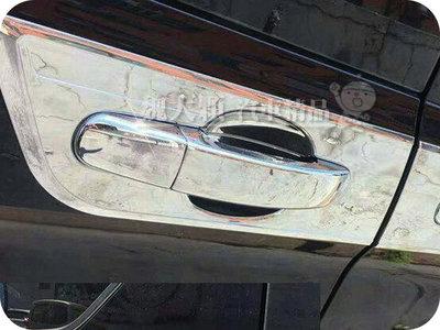 【魏大顆 汽車精品】TOURNEO(18-)專用 鍍鉻門把飾蓋(一組8件)ー外把手蓋 外拉手蓋 福特旅行家 Ford