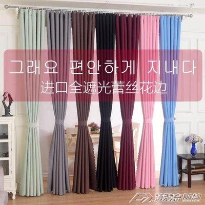 全遮光窗簾布純色布料陽臺擋光不透光窗簾成品黑色隔熱防曬遮陽