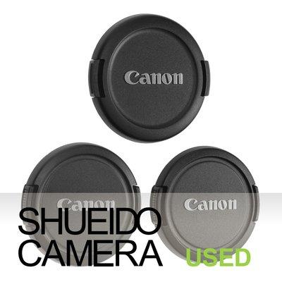 集英堂写真機【全國免運】良上品 CANON E-52 52mm 原廠鏡頭前蓋 3枚組合 EOS EF 19520