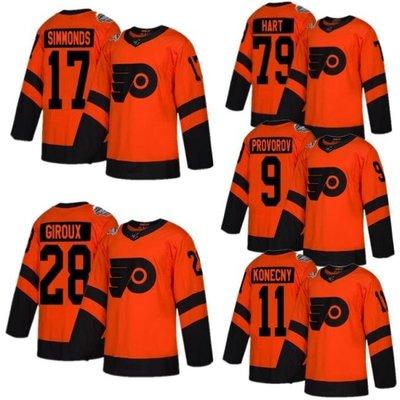 NHL飛人隊冰球服 Flyers 9 Provorov 28 Giroux Haart Jersey dubnykk