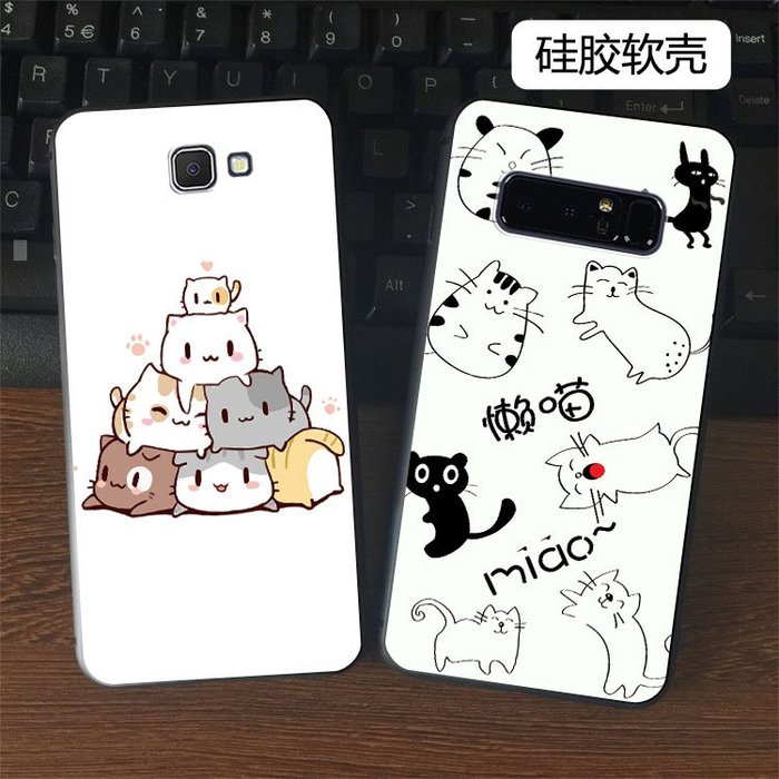 j7手機殼Samsung保護套保護殼正韓國版網紅潮牌個性可愛卡通貓咪三星note8 J7Prime手機殼note911-