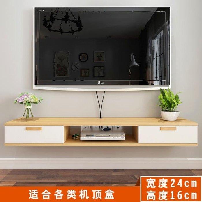 壁掛式電視櫃掛墻上簡約機頂盒架小戶型臥室實木窄懸掛電視櫃迷你FA