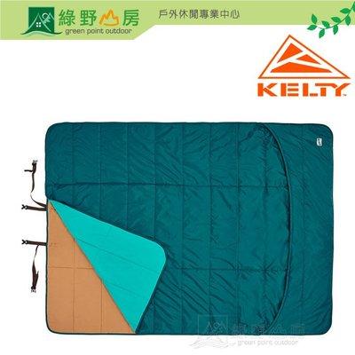 特價綠野山房》 KELTY 美國 SHINDIG雙人睡毯 露營 毛毯 蓋毯 海邊 野餐 寶石綠  35416017DT