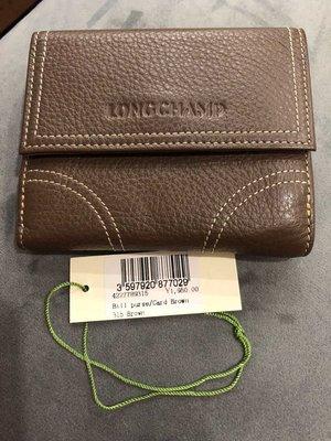 $499- bag WALLET longchamp 專櫃正品  真皮頭層牛皮短款拼色 銀包 錢包  全新全原包裝連吊牌 2000+ 一個没折扣 現貨