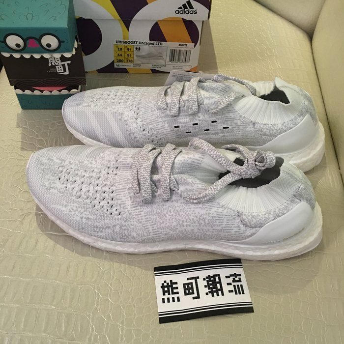 10全新正品 Adidas UltraBOOST Uncaged Color BOOST 白編織台灣公司貨 BB0773
