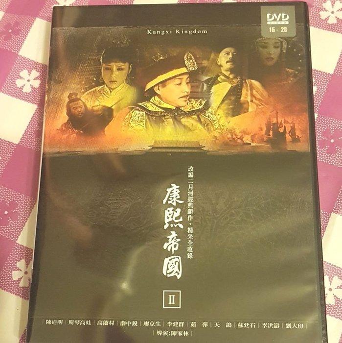 康熙帝國~DVD