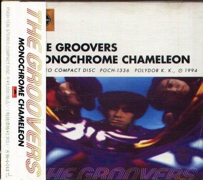 K - THE GROOVERS - MONOCHROME CHAMELEON - 日版 1994 台中市
