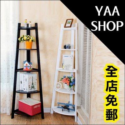 YAASHOP 221置物角落層架(組裝)臥室轉角落地書架客廳牆角花架隔板梯形置物架裝飾架