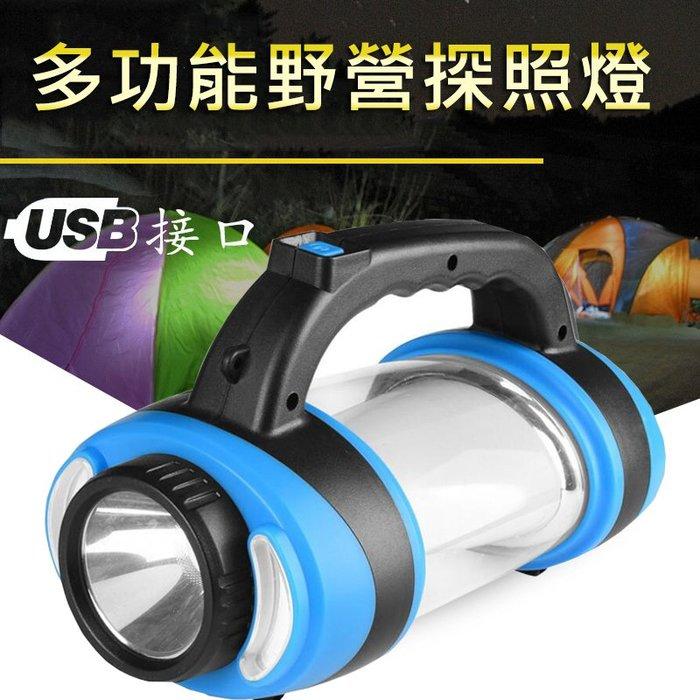台灣現貨 USB充電野營燈 強光遠射LED探照燈 戶外照明燈 強光手電筒 USB充電 帶側燈 手提燈 家有應急燈 露營燈
