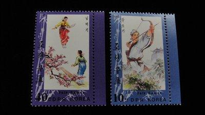 【大三元】韓國郵票- H11新票(1983)-2全1套~原膠