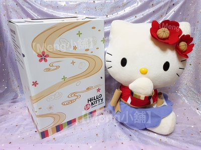 【Meng小舖】Hello Kitty Shabu-Shabu限定娃娃 Kitty火鍋店玩偶