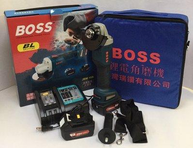 附發票(東北五金)BOSS JBM18B 18V 鋰電砂輪機 充電式砂輪機/ 電池可與MAKITA 牧田 18V 系列通