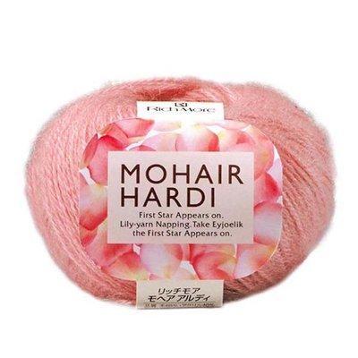 Rich More 3275 MOHAIR HARDI (モヘア アルディ)【A】羊毛 馬海毛