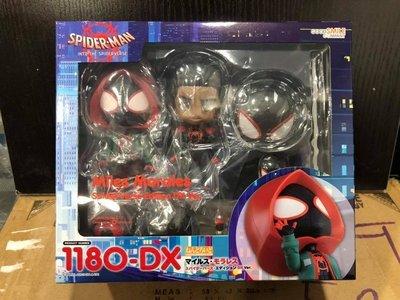 全新 日版 GSC 黏土人 1180-DX Miles Morales Spider-Man Into the Spider-Verse 1180DX 蜘蛛宇宙
