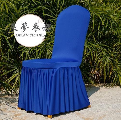 [全館免運,滿千折百]椅套百褶裙擺彈力椅套酒店飯店椅子套婚慶椅套宴會椅套加厚椅套定做——【盒子商城】