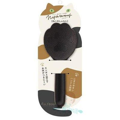 製 貝印 NYAMMY 小黑貓 貓咪餐具系列 飯匙 露營 ~美麗密碼~ 面交 超取
